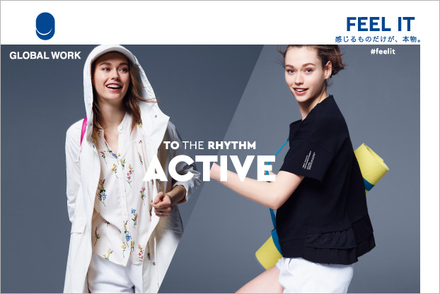 TO THE RHYTHM ACTIVE