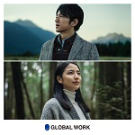 GLOBAL WORK 2015 Autumn & Winter Special Campaign