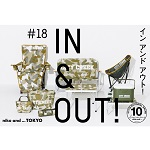 niko and ... TOKYOが特集第18弾『IN & OUT!』を5月12日(金)よりスタート!