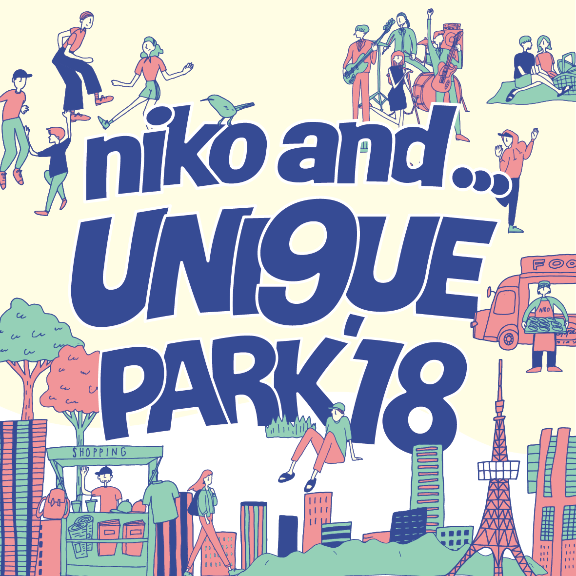 niko and ... が初プロデュースする音楽フェス「niko and ... UNI9UE(ユニーク) PARK(パーク)'18」にてチャリティーストア開催!