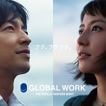 GLOBAL WORK生誕20周年『フク、フクフク。世界人キャンペーン』4月1日(火)より開始!