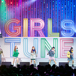 『GIRLS TUNE FES 2017 by LOWRYS FARM in SUMMER』イベントレポート
