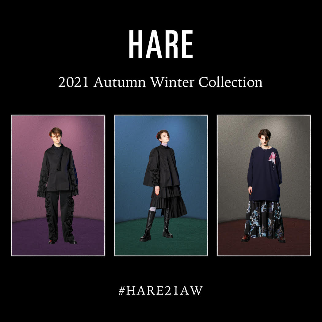 HAREがRakuten Fashion Week TOKYOで2021年秋冬コレクションを発表!