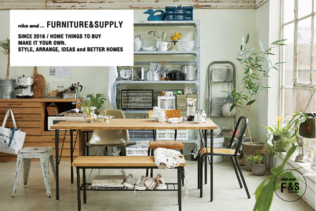 niko and... FURNITURE & SUPPLY