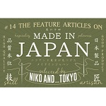 niko and ... TOKYOで9月16日(金)より特集第14弾「niko and ... TOKYOが見つけたMADE IN JAPAN」を開催!
